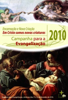 ce2010_cartaz
